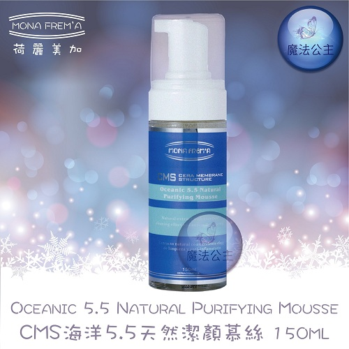 CMS Oceanic 5.5 Purifying Mousse